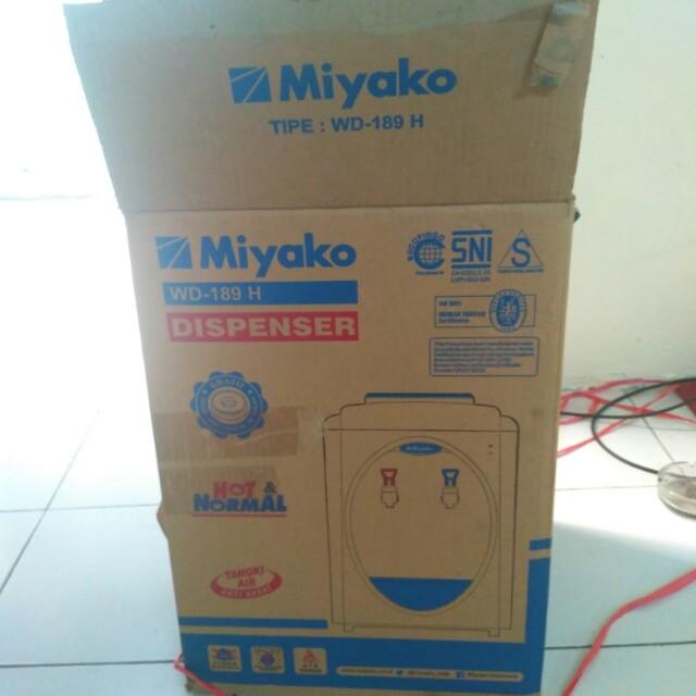 NEW Dispenser miyako