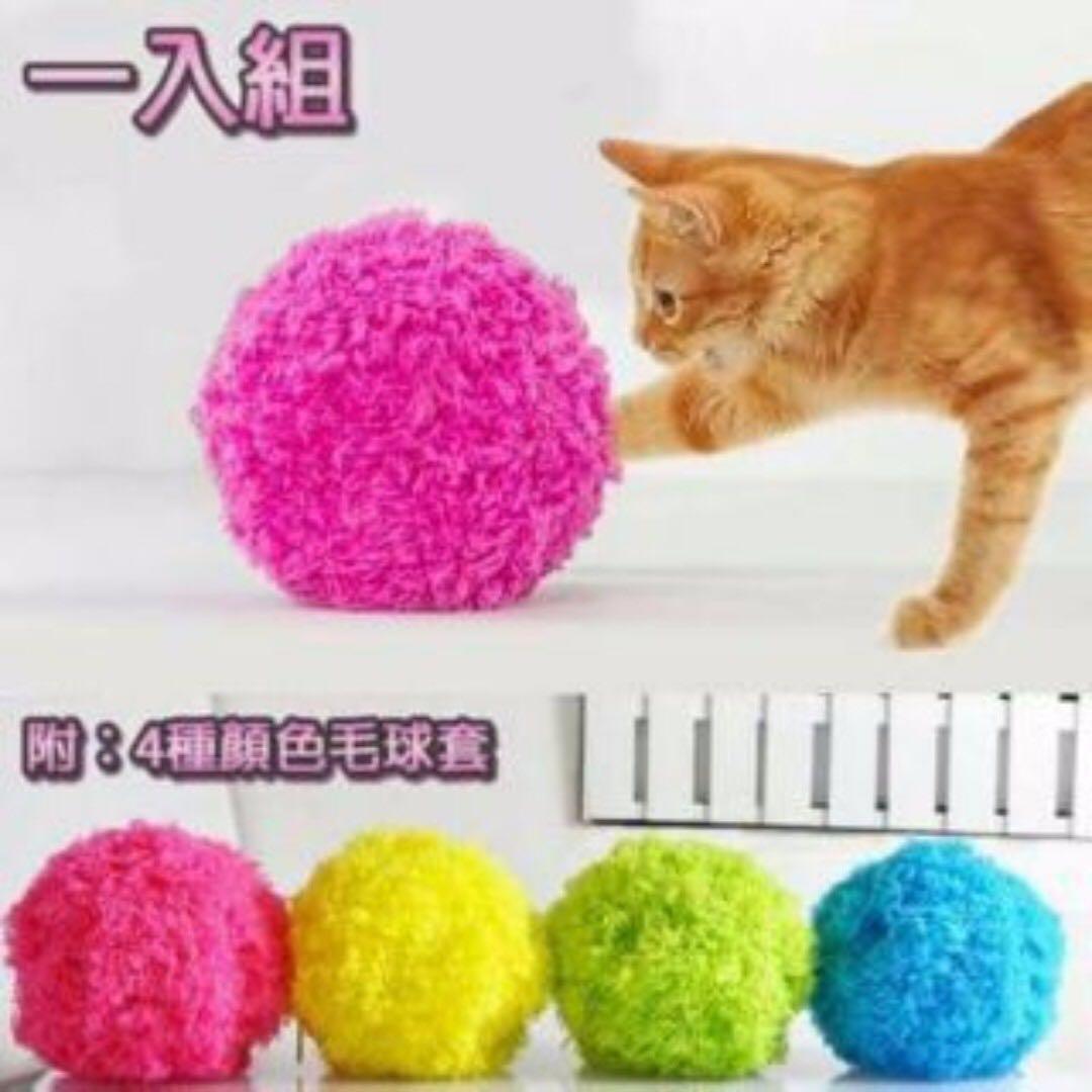現貨出貨🀄️寵物自走球。寵物球。掃地球。自動掃地球。nocoro。掃地機器人。吸塵器 清潔球毛絨寵物除塵寵物玩具自走球