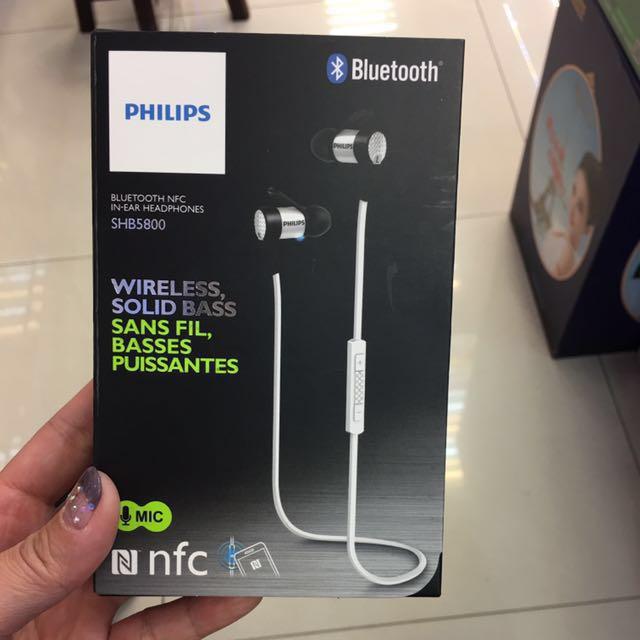 (全新)PHILIPS無線藍芽耳機