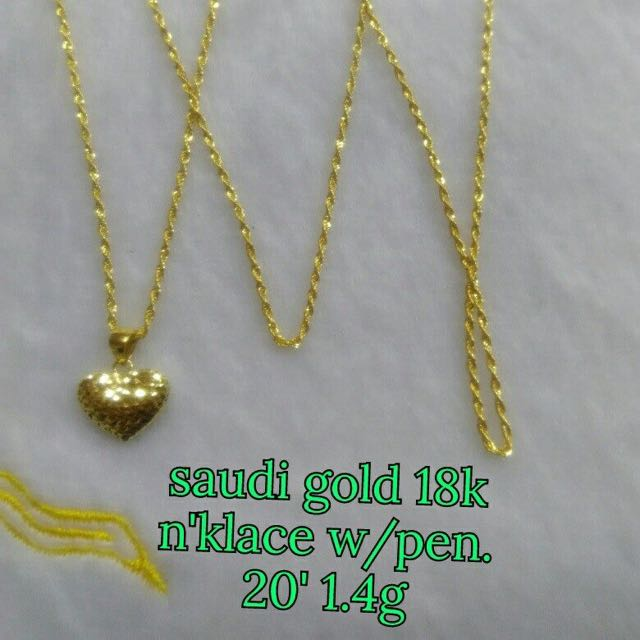 REAL SAUDI GOLD 18k NECKLACE