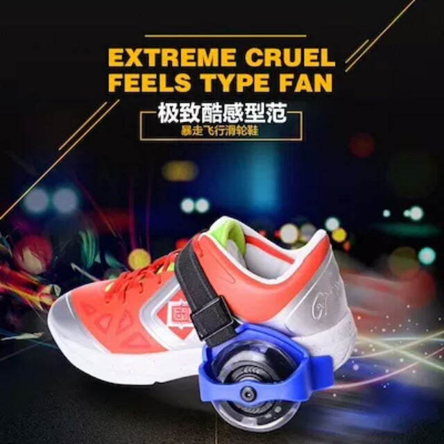 Promotion Skating Light Flashing Roller Small Whirlwind Pulley Adjustable Simply Roller Skate with Dual Wheel