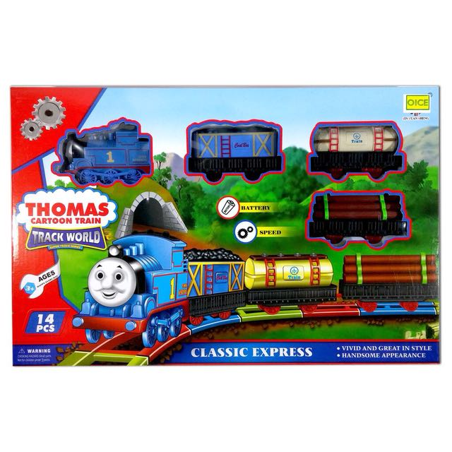 Thomas cartoon train Track world super track series
