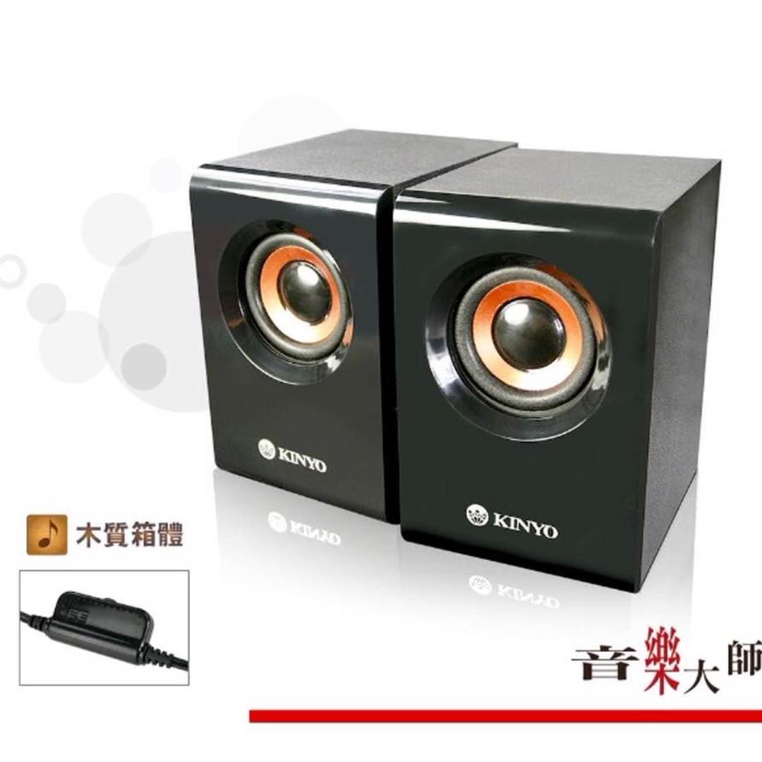 【USB木質立體擴大喇叭-耐嘉(KINYO) 可連接手機/平板電腦/筆電/電腦/桌機/MP3播放器】