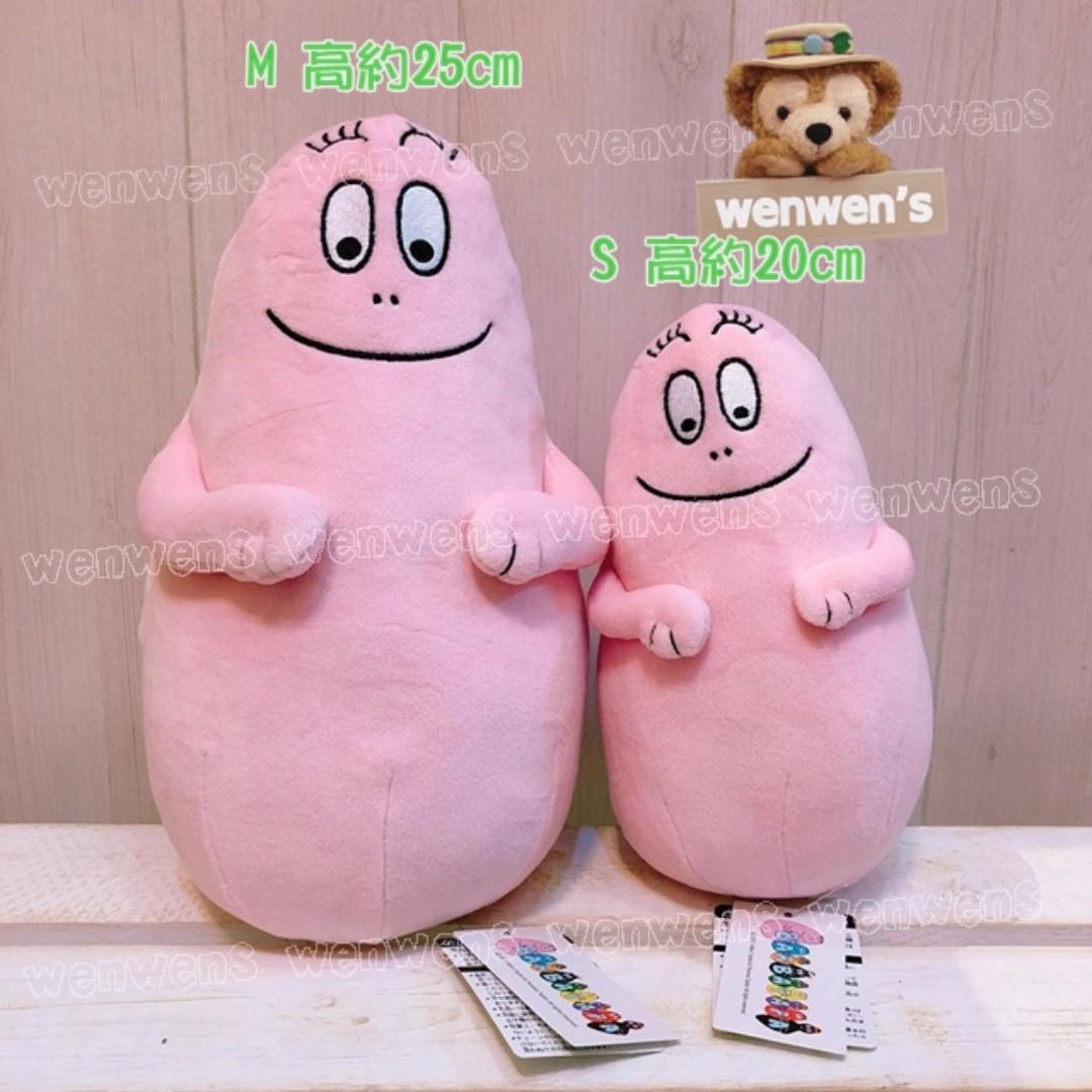 【Wenwens】日本帶回 正版 泡泡先生 BARBAPAPA バーバパパ  絨毛 娃娃 玩偶 高約25cm 單售 M號