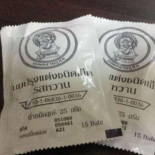 /免運/ 原味泰國牛奶片(一包價)