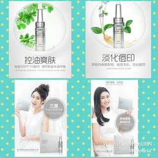 Anmyna Oil Control & Acne Care