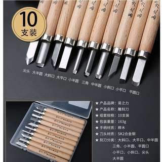 { LAST MIN CHRISTMAS GIFT} 10Pcs Wood Carving Hand Chisel Tool Set with Grinding Stones