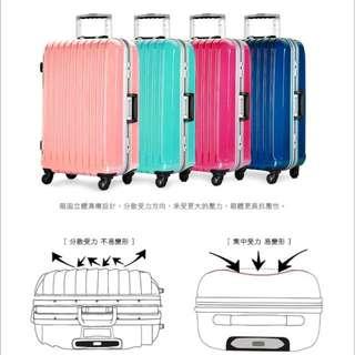 鋁框26吋行李箱-桃紅