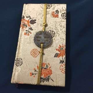Oriental Notebook