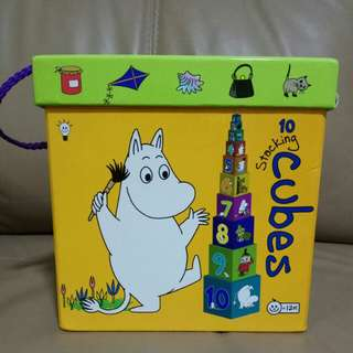Stacking Cubes Educational Toy