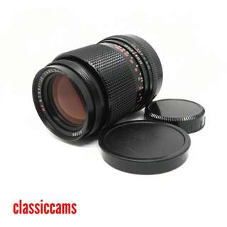 Carl Zeiss Jena MC DDR M42 135mm Lens