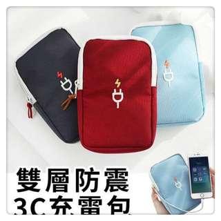 韓版 3c 雙層 相機包 行動電源收納 配件包