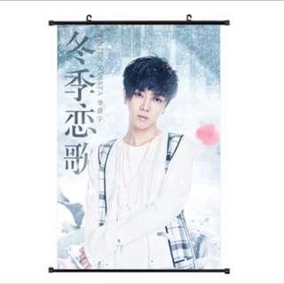 花花 华晨宇 海报 poster (B) 40x60cm