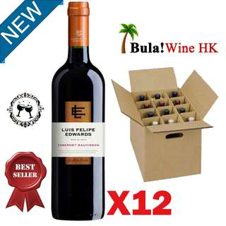 Red Wine Feast Set (12 bottles)