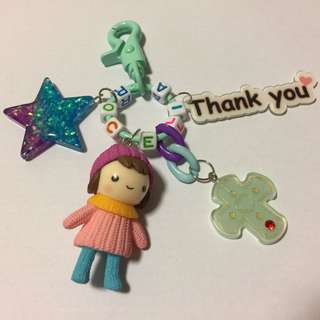 Christmas Gift Key Chain