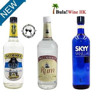 Bartender Party Set (3 bottles)