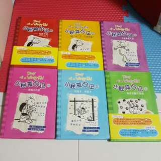 Diary Of A Wimpy Kid - Hard cover