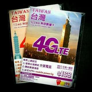 台灣4G 5/7日無限上網卡 數據卡 電話卡
