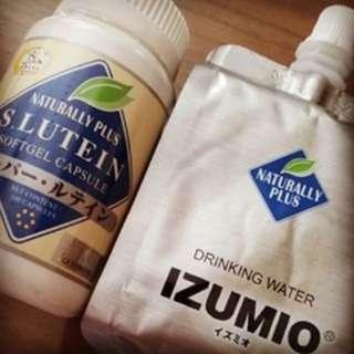 綠加利活美水素水每箱30瓶,另售識霸,明力多膠囊super lutein NaturallyPlus