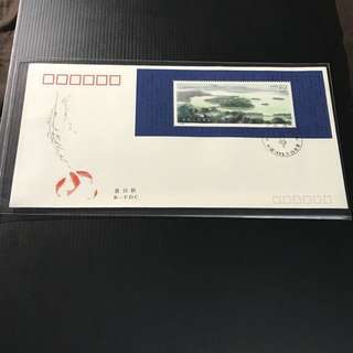 China Stamp - T144M 杭州西湖小型张 首日封 Miniature / Souvenir Sheet FDC 中国邮票 1989