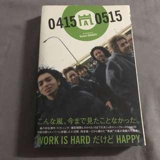 Arashi Photobook - Work is Hard dakedo Happy (284 pages)