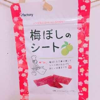 🇯🇵日本超夯梅干片❤️