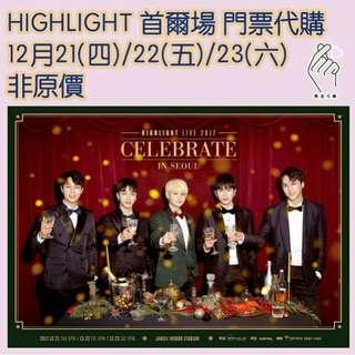Hightlight 韓國演唱會 門票代購