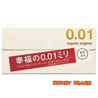 <日本直送> Sagami 0.01 安全套 3盒(15枚)