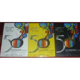 The trilogy complete cd set 50年的电视辉煌 本地篇(上/下集) and 海外篇 50 Years OF TV SBC Mediacorp TCS Singapore overseas drama series theme songs