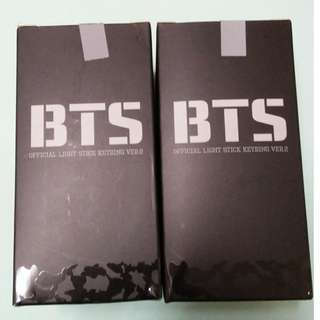 BTS WINGS FINALE - MINI KEY RING ARMY BOMB VER 2