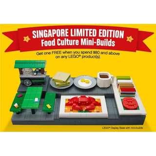 Lego Cities of Wonders Singapore - Nyonya Kueh