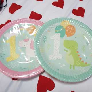 "Cute Baby Children 7"" 1st Birthday Paper Plates"