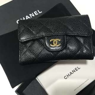 Chanel classic coin bag