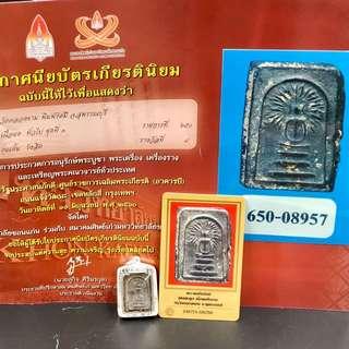 Lp Suk Super Rare And Famous BLACK MEAT PHIM Phra Somdej Kru BE2460(C.E1917)