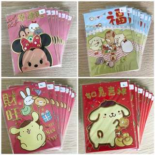 Characters Red Packet/ Hongbao