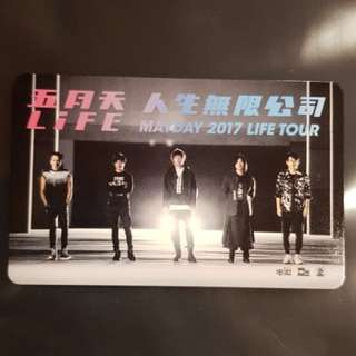Mayday 2017 Life Tour Ez-Link Card EXCLUSIVE
