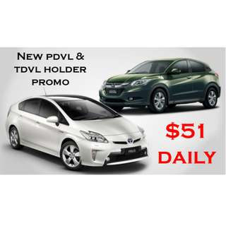 TDVL NEW PDVL uber and grab car rental cheapest in town
