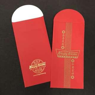 2014 Krispy Kreme Red Packet