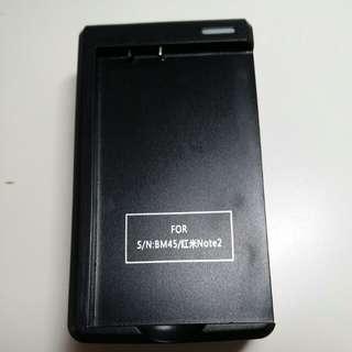 Xiaomi redmi note 2 spare batteries