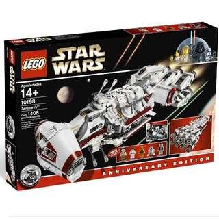 Mint box 10198 Lego Tantive IV Star Wars