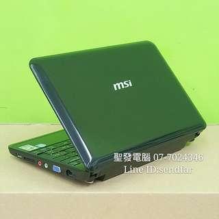 亮面黑 MSI U100 Atom N270 2G 160G 10吋小筆電 ◆聖發二手筆電◆
