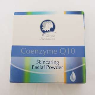 Gift for christmas/Facial power coenzyme Q10(authenic)