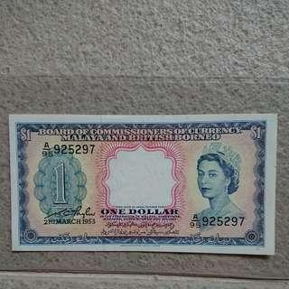 Original UNC Malaya $1
