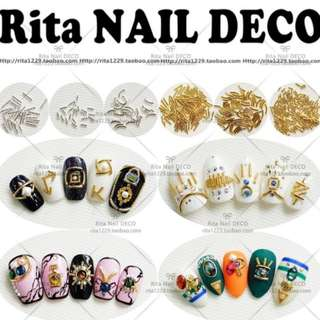 Gold Metal 3D Strip Nail Studs In Wheel
