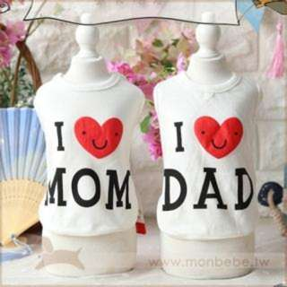 我愛爸媽純棉背心款