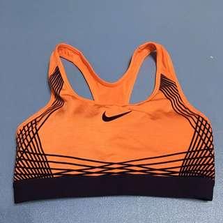 🚚 Nike bra