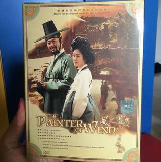 The Painter of Wind 风之画员