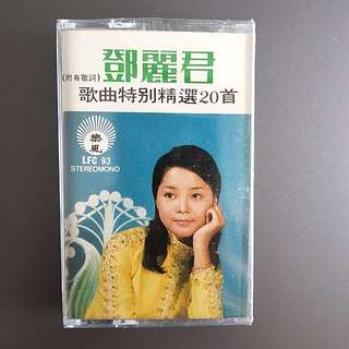 Brand New cassette Teresa Teng Best collection 20 hits 鄧麗君 全新 精選 20