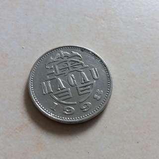 1998年澳門幣1圓