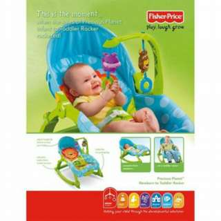 Fisher Price New Born to Toddler Portable Rocker